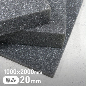 粘着剤付き カームフレックス(R) F-2吸音材・防音材 20mm厚 1000×2000mm