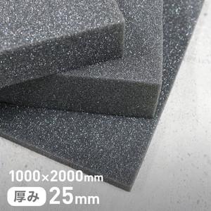 粘着剤付き カームフレックス(R) F-2吸音材・防音材 25mm厚 1000×2000mm
