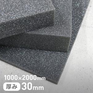 粘着剤付き カームフレックス(R) F-2吸音材・防音材 30mm厚 1000×2000mm