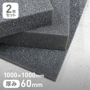 粘着剤付き カームフレックス(R) F-2吸音材・防音材 60mm厚 1000×1000mm 2枚セット