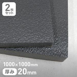 粘着剤付き カームフレックス(R) F-4LF吸音材・防音材 20mm厚 1000×1000mm 2枚セット