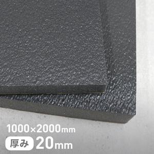 粘着剤付き カームフレックス(R) F-4LF吸音材・防音材 20mm厚 1000×2000mm