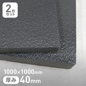 粘着剤付き カームフレックス(R) F-4LF吸音材・防音材 40mm厚 1000×1000mm 2枚セット