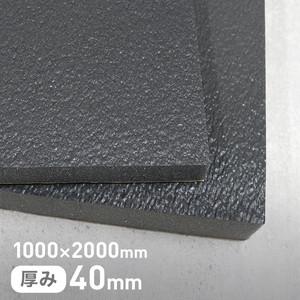 粘着剤付き カームフレックス(R) F-4LF吸音材・防音材 40mm厚 1000×2000mm