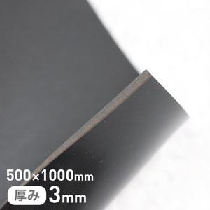 マイクロセルポリマーシート ハードタイプ(難燃タイプ)片面滑り止め 3mm厚 500×1000mm