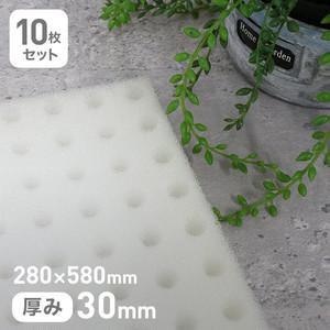 水耕栽培用スポンジ くぼみ有りタイプ 30mm厚 280×580mm 10枚セット