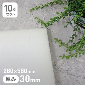 水耕栽培用スポンジ くぼみ無しタイプ 30mm厚 280×580mm 10枚セット