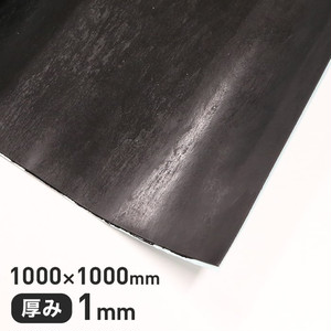 粘着剤付き ゴム製制振・防振材 カームフレックス(R) RZ-2 1mm厚 1000×1000mm