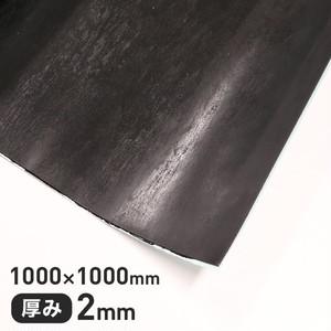 粘着剤付き ゴム製制振・防振材 カームフレックス(R) RZ-2 2mm厚 1000×1000mm