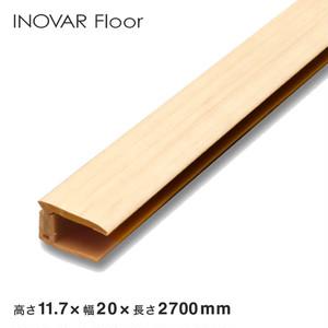 イノヴァーフロア用 L型床見切 11.7×20×2700mm