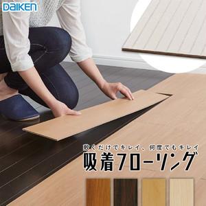 DAIKEN(ダイケン) 吸着フローリング(4mm厚) 4×150×900mm 0.5坪