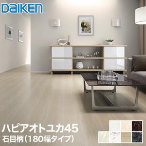 DAIKEN(ダイケン) ハピアオトユカ45 石目柄(180幅タイプ) (床暖房対応)防音フロア 1坪