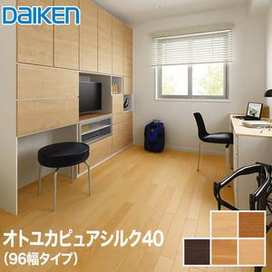 DAIKEN(ダイケン) オトユカピュアシルク40(96幅タイプ) (床暖房対応)防音フロア 1坪