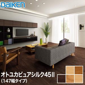 DAIKEN(ダイケン) オトユカピュアシルク45II(147幅タイプ) (床暖房対応)防音フロア 1坪