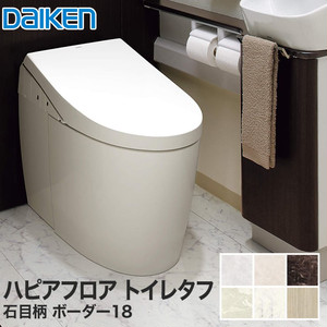 DAIKEN(ダイケン) ハピアフロア トイレタフ 石目柄 ボーダー18