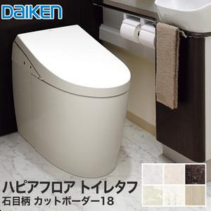 DAIKEN(ダイケン) ハピアフロア トイレタフ 石目柄 カットボーダー18