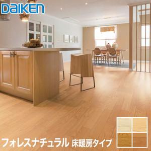 DAIKEN(ダイケン) フォレスナチュラル(52・81・31・10) 床暖房タイプ (床暖房対応) 1坪