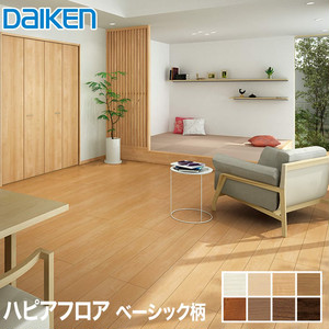 DAIKEN(ダイケン) ハピアフロア ベーシック柄 (床暖房対応) 1坪