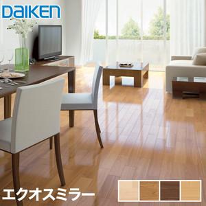 DAIKEN(ダイケン) WPC床材 エクオスミラー (床暖房対応) 1坪