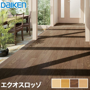 DAIKEN(ダイケン) WPC床材 エクオスロッゾ (床暖房対応) 1坪