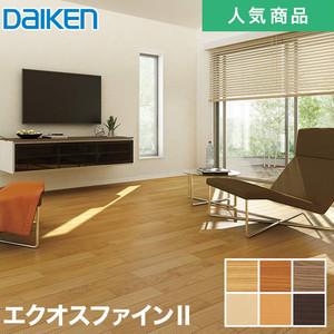 DAIKEN(ダイケン) WPC床材 エクオスファインII (床暖房対応) 1坪