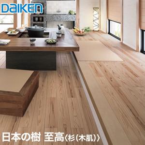 DAIKEN(ダイケン) WPC床材 日本の樹 至高 YP76-NSK (床暖房対応) 0.5坪