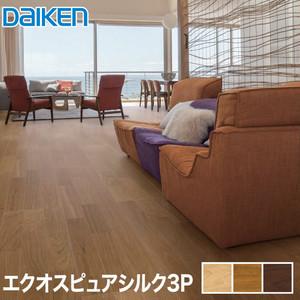 DAIKEN(ダイケン) WPC床材 エクオスピュアシルク 3P (床暖房対応) 1坪