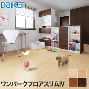 DAIKEN(ダイケン) ワンパークフロアスリムIV 0.5坪