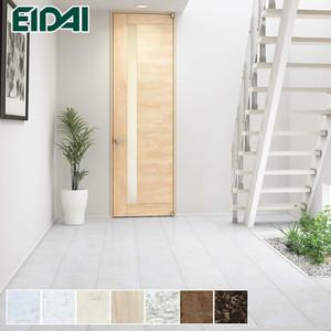 EIDAI(エイダイ) リアルフィニッシュアトム石目柄 303タイプ <床暖房対応> 1坪