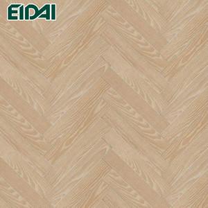 EIDAI(エイダイ) 銘樹 ヘリンボーン ファボリ アッシュ・ブランベージュ色 <床暖房対応> 0.5坪