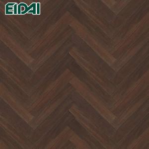 EIDAI(エイダイ) 銘樹 ヘリンボーン ファボリ ブラックウォールナット・ディープ色 <床暖房対応> 0.5坪