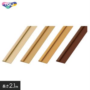 東リ リフォーム用フロア LAYフローリング用見切り材(長さ2.1m) LAY見切り