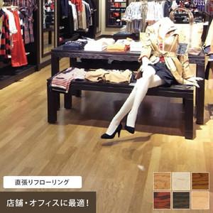 RESTA 店舗用8.5mm厚天然木突板フローリング ナラ
