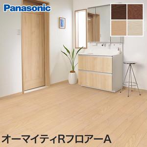 Panasonic オーマイティRフロアーA <床暖房対応> 0.5坪