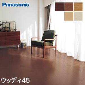 Panasonic ウッディ45 防音フロア 1坪