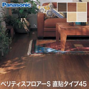 Panasonic ベリティスフロアーS直貼タイプ45トータルコーディネート柄 防音フロア 1坪