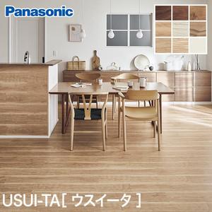 Panasonic 1.5mmリフォームフローリング USUI-TA[ウスイータ] 【非耐熱】1坪(約3.3平米)専用両面テープ付き
