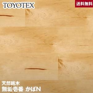 東洋テックス 天然銘木 無垢壱番 15×90×1820mm(光沢度35%) かばN 0.5坪