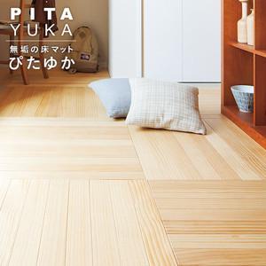 ウッドワン PITAYUKA(ぴたゆか) FP9488-K-NL