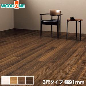 ウッドワン 無垢 ピノアース(床暖房対応) クラフト仕上げ 3尺 1坪