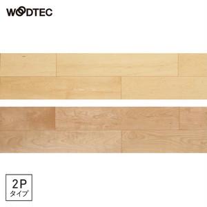 朝日ウッドテック ライブナチュラル オリジナル (2P) ハードメイプル・バーチ (床暖可) 1坪