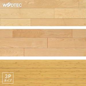 朝日ウッドテック ライブナチュラル オリジナル (3P) ハードメイプル・バーチ・孟宗竹 (床暖可) 1坪