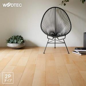 朝日ウッドテック ライブナチュラルプラス (2Pタイプ) ハードメイプル (床暖可) 1坪
