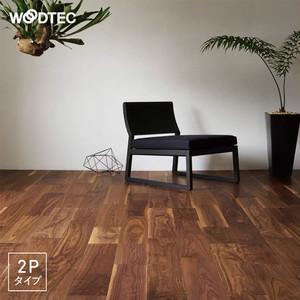 朝日ウッドテック ライブナチュラルプラス (2Pタイプ) (床暖可) 1坪