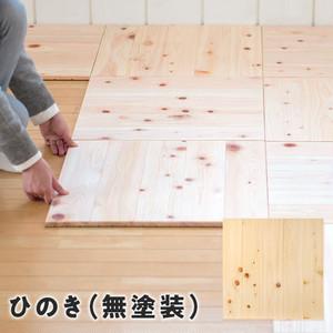 ユカハリ・タイル ひのき 無塗装 (8枚入・2.0平米)