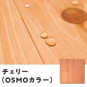 ユカハリ・タイル チェリー(すぎ) OSMOカラー (8枚入・2.0平米)