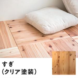 ユカハリ・タイル すぎ クリア塗装 (8枚入・2.0平米)