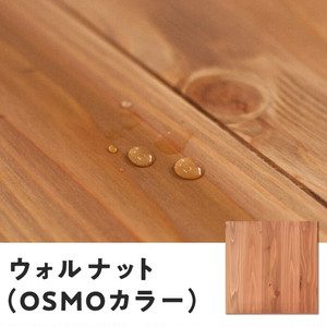 ユカハリ・タイル ウォルナット(すぎ) OSMOカラー (8枚入・2.0平米)