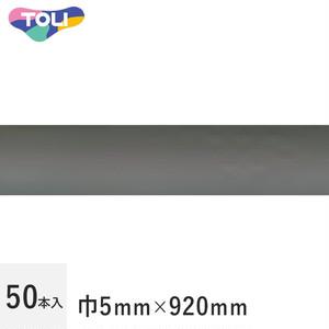 東リフロアタイル テーパー目地棒(傾斜目地棒) 50本入