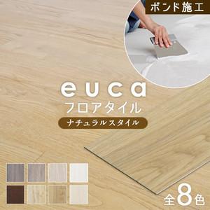 フロアタイル euca ナチュラルstyle 2.5mm厚 152mm×914mm 24枚入り 約3.3平米